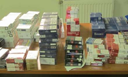 Συνελήφθησαν δύο άτομα για λαθρεμπόριο τσιγάρων