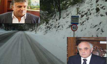 Κ. Ζαγναφέρης: «Επί το έργον». Π. Ταρενίδης: «Είμαστε σε επιφυλακή»