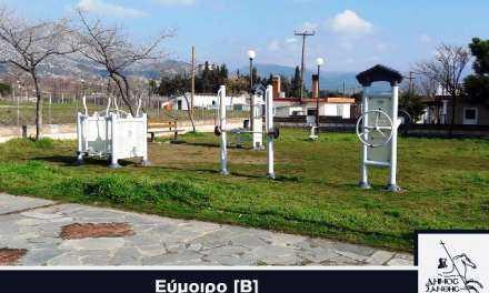Έξι νέοι χώροι αναψυχής στο Δήμο Ξάνθης.