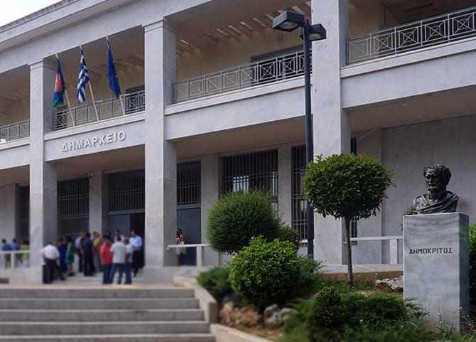 Αιτήσεις για 33 μόνιμες θέσεις εργασίας στο Δήμο Ξάνθης
