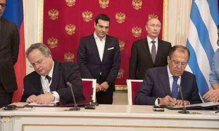 ΕΚΤΑΚΤΟ! Το Κρεμλίνο δίνει στεγνά Τσίπρα-Κοτζιά: «Η Αθήνα θα αναγνωρίσει το Κοσσυφοπέδιο» – «Το απαιτεί η Ουάσιγκτον» – Ανοίγει ο ασκός του Αιόλου