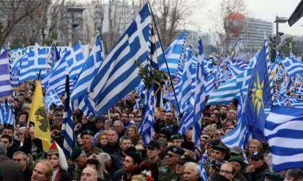Νέο συλλαλητήριο για τη Μακεδονία; Μεγάλη κινητοποίηση και στην Πάτρα!