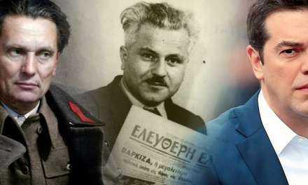 Μοναδικό ντοκουμέντο: Η απίστευτη ιστορία με το χρέος του ΣΥΡΙΖΑ στα Σκόπια – Ολα έχουν μια εξήγηση