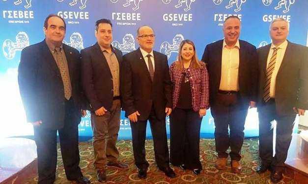 Επιτυχημένη η 2η Συνάντηση για τις Ευρωπαϊκές ΜμΕ που διοργάνωσε η ΓΣΕΒΕΕ και το ΙΜΕ ΓΣΕΒΕΕ- Παρούσα η Προέδρος ΟΕΒΕ Νομού Ξάνθης, Μαρία Τσιακίρογλου