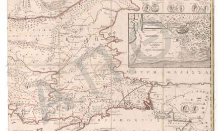 1821 και Θράκη    του Θανάση Μουσόπουλου