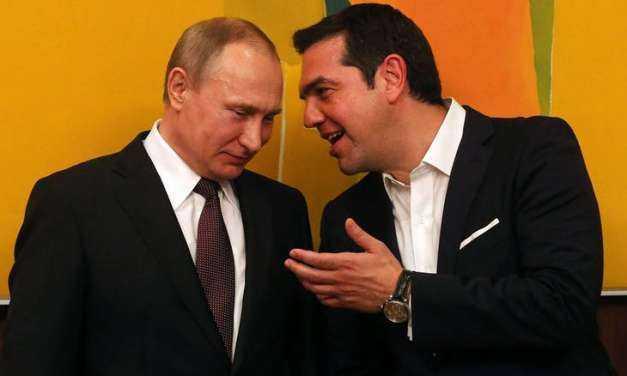 Ο Πούτιν προσκάλεσε τον Τσίπρα στη Ρωσία