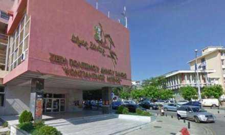 Συνεδριάζει το Κέντρο Πολιτισμού του Δήμου Ξάνθης