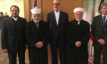 Οι μουφτήδες Ξάνθης και Κομοτηνής στην δεξίωση του Πρέσβη του Ιραν