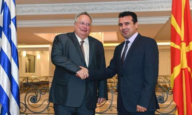 Η πρόταση Κοτζιά για το ονοματολογικό με την οποία θα μεταβεί στα Σκόπια