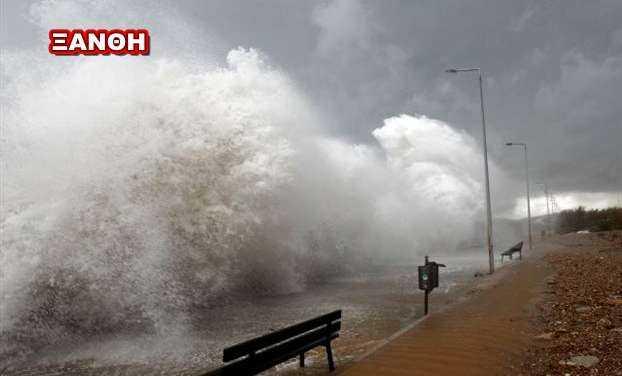ΠΡΟΣΟΧΗ. Θυελλώδεις άνεμοι στην θαλάσσια περιοχή ευθύνης του Λ.Τ. Λάγους