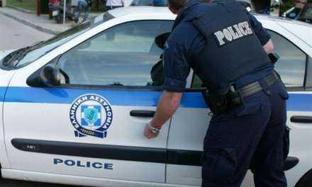 Αστυνομικά Νέα