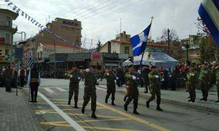 Στρατιωτική παρέλαση στην Ξάνθη