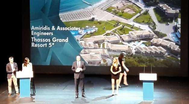 Η Αμοιρίδης & Συνεργάτες Μηχανικοί,  βραβεύτηκε από τα Tourism Awards 2018, στην κατηγορία Αρχιτεκτονική, για το σχεδιασμό και την αδειοδότηση νέων ξενοδοχειακών μονάδων.