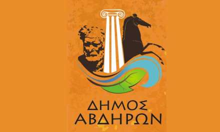 Συγχαρητήρια από το Δήμαρχο Αβδήρων στην αθλήτρια Ταεκβοντό Δέσποινα Παπαδοπούλου