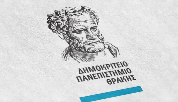 Επιμελητήρια Θράκης προς Γιαβρογλου: Μη δίνεται την χαριστική βολή στην Θράκη
