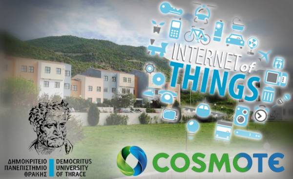 Στην Ξάνθη η πρώτη «έξυπνη» πανεπιστημιούπολη στην Ελλάδα με τεχνολογία ΝΒ-ΙοΤ