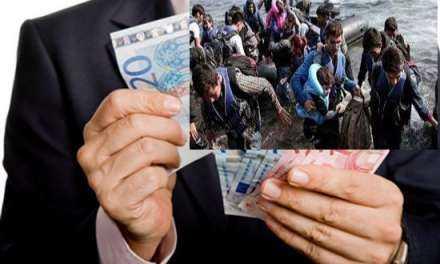 Τρία δις και από την Ελλάδα στον Ερντογάν για να μας… εκβιάζει