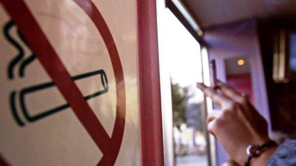 Οι ποινές στους καπνιστές εργαζόμενους! Η εγκύκλιος που εκδόθηκε Σκοπός η προστασία της δημόσιας υγείας