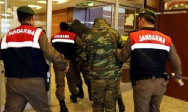 στρατιωτικά σχεδιαγράμματα στα κινητά των δύο Ελλήνων στρατιωτικών»