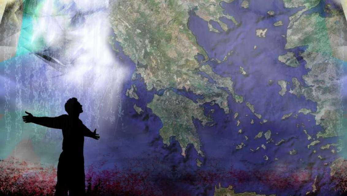 Τελικά η Ελλάδα πορεύεται μόνη της;