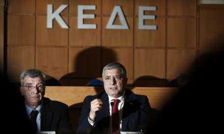Έκτακτη συνεδρίαση της ΚΕΔΕ – Ο Κλεισθένης είναι απορύθμιση και όχι μεταρύθμιση
