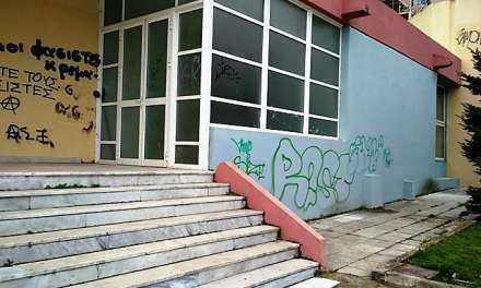 """Πιθανών κάποιοι θεωρούν πολιτισμό να """"δημιουργούν"""" τους τοίχους του Κέντρου Πολιτισμού"""