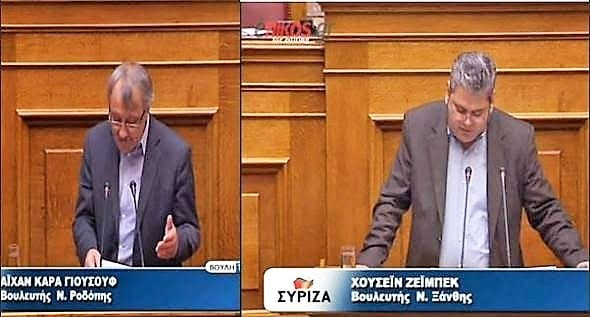 Παρέμβαση των βουλευτών του ΚΚΕ (Να σταματήσει η ιστορία με τα δίγλωσσα νηπιαγωγεία στην Θράκη)