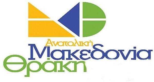Συμμετοχή επιχειρήσεων Ξάνθης στην 25η Πανελλήνια Εμπορική Έκθεση «Ανατολική Μακεδονία Θράκη 2018