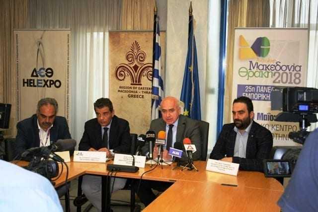 Από τις 18 έως τις 20 Μαΐου στην Κομοτηνή η 25η Πανελλήνια Εμπορική Έκθεση «Ανατολική Μακεδονία-Θράκη»