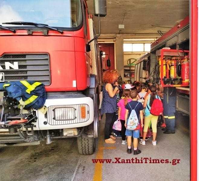 Οι μικροί μαθητές της Ξάνθης «πυροσβέστες» για μία ημέρα