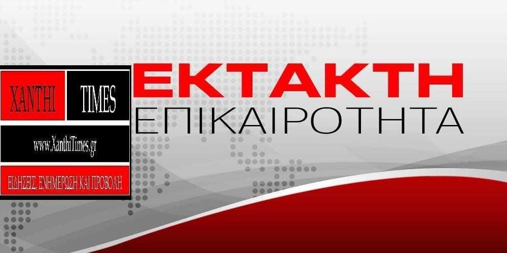 Εκτακτο: Μία 19χρονη και η μητέρα της συνελήφθησαν για το νεκρό βρέφος στην Πετρούπολη