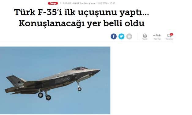 Έκτακτο: Το πρώτο F-35 με τουρκική σημαία έκανε την παρθενική του πτήση