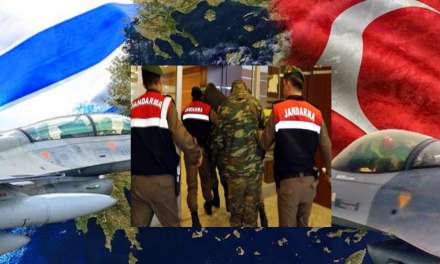 Συνεχίζει το φοβικό σύνδρομο Κοτζιά να διοικεί την Ελλάδα – Αντίθετη η ΝΔ στην επίσκεψη Μουχαρέμ Ιντζέ