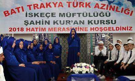 Ανάδειξη από την ΕΑΑΣ Ξάνθης για όσα Εθνικά Επιζήμια και Προδοτικά γίνονται και πώς δηλητηριάζουν τηνεολαίαςτης Μουσουλμανικής Μειονότητας της ΘΡΑΚΗ ΜΑΣ