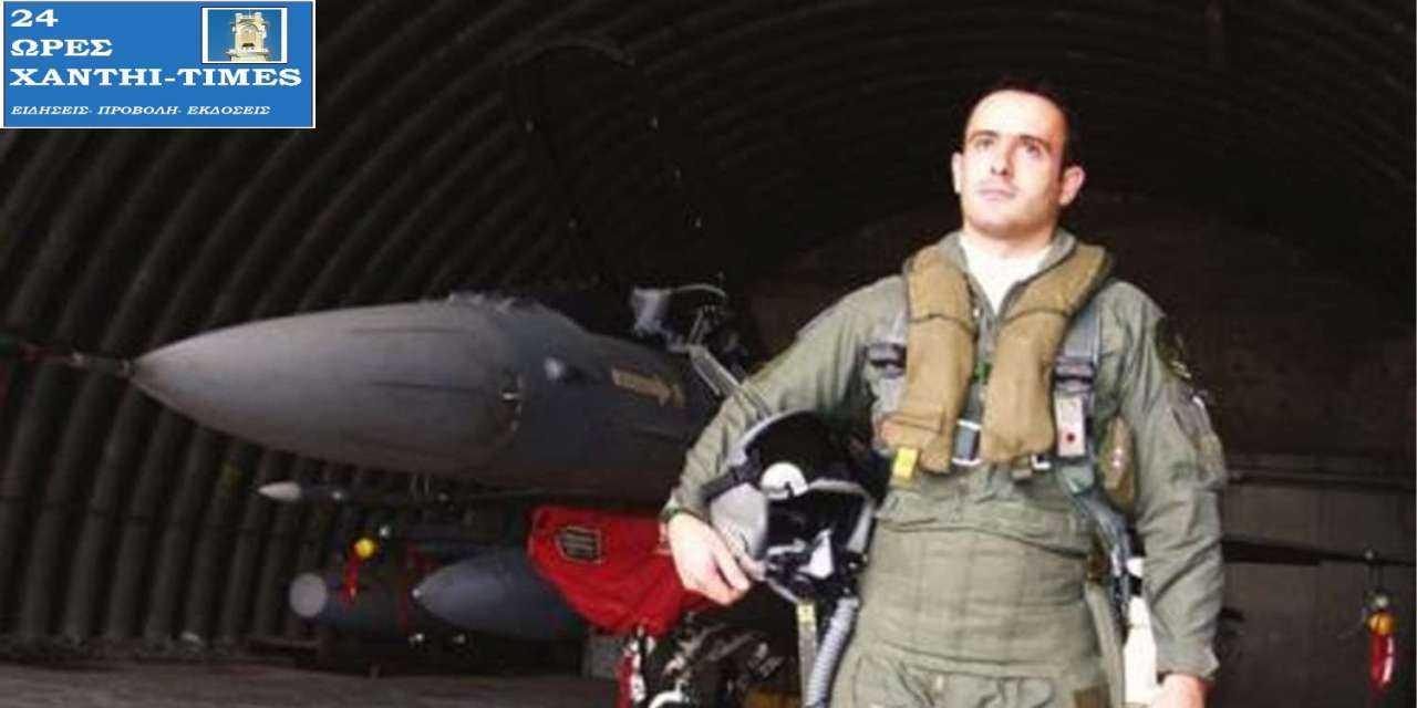 Αποκάλυψη: Ο Κώστας Ηλιάκης σκοτώθηκε και ο Τούρκος πιλότος δεν ανακρίθηκε ποτέ!