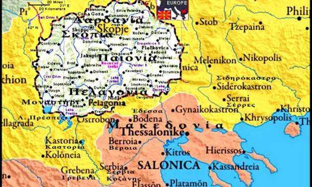 Γιατί δεν υπάρχουν «Σλαβομακεδονική» γλώσσα και «Σλαβομακεδόνες» Γεώργιος Ρωμανός