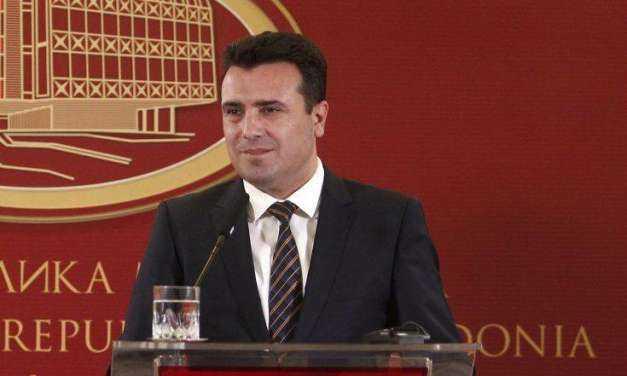 Αυτό είναι το νέο όνομα που θέλουν τα Σκόπια
