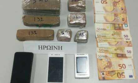 Βούλγαροι έμποροι ναρκωτικών στα χέρια της Αστυνομίας