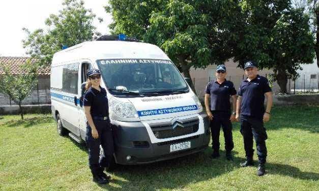 Νέες μορφές αστυνόμευσης στην ΑΜΘ