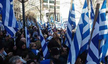 Μετά το γκριζάρισμα του Αιγαίου, το γκριζάρισμα της Θράκης, ήρθε η ώρα να γκριζάρει και η Μακεδονία;