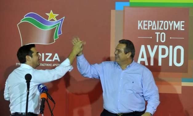 ΣΥΡΙΖΑ-ΑΝΕΛ ετοιμάζουν φιέστα στο Ζάππειο για το χρέος