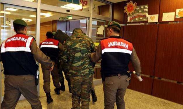 Νέο «όχι» του τουρκικού δικαστηρίου στην απελευθέρωση των δύο στρατιωτικών