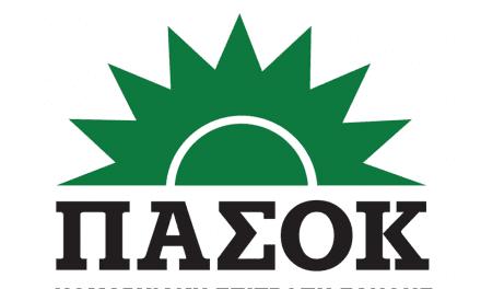 ΝΕ ΠΑΣΟΚ: Ο Δήμος Ξάνθης ξεπέρασε κάθε όριο καθεστωτισμού.