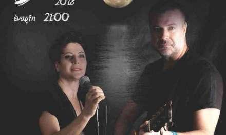 Την Παρασκευή η συναυλία στο αρχαίο Θέατρο Αβδήρων Μουσαδέ – Μπεκλαριάν