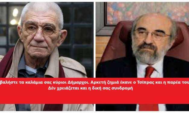 """""""ΛΑΛΗΣΑΝ"""" ΟΙ ΔΗΜΑΡΧΟΙ: Ο Μπουτάρης εκδικείται τους Μακεδόνες και ο Λαμπάκης ζητά ανεξάρτητοι Θράκη"""