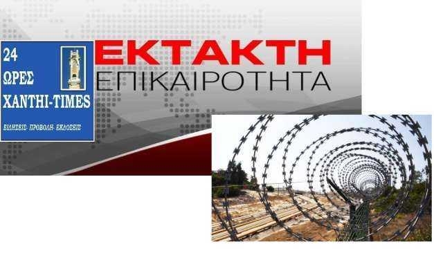 ΕΚΤΑΚΤΟ: Σύληψη Τούρκων στον Έβρο
