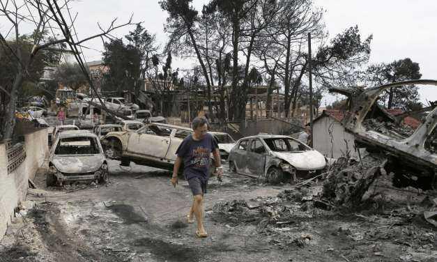 Η Ελλάδα πνίγει και καίει τα παιδιά της