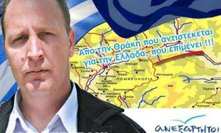 Ιρφάν Μεμετ Αλή ακόμη ένας Έλληνας στα Ξένα