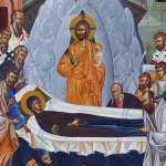 Απολυτίκιο Κοιμήσεως της Θεοτόκου – 15 ΑΥΓΟΥΣΤΟΥ