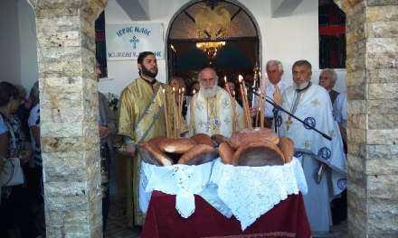 Πανηγυρικός Εορτασμός των Αγίων Θεοπατόρων, Ιωακείμ & Άννης, στις ΘΕΡΜΕΣ (Λουτρά) Ξάνθης